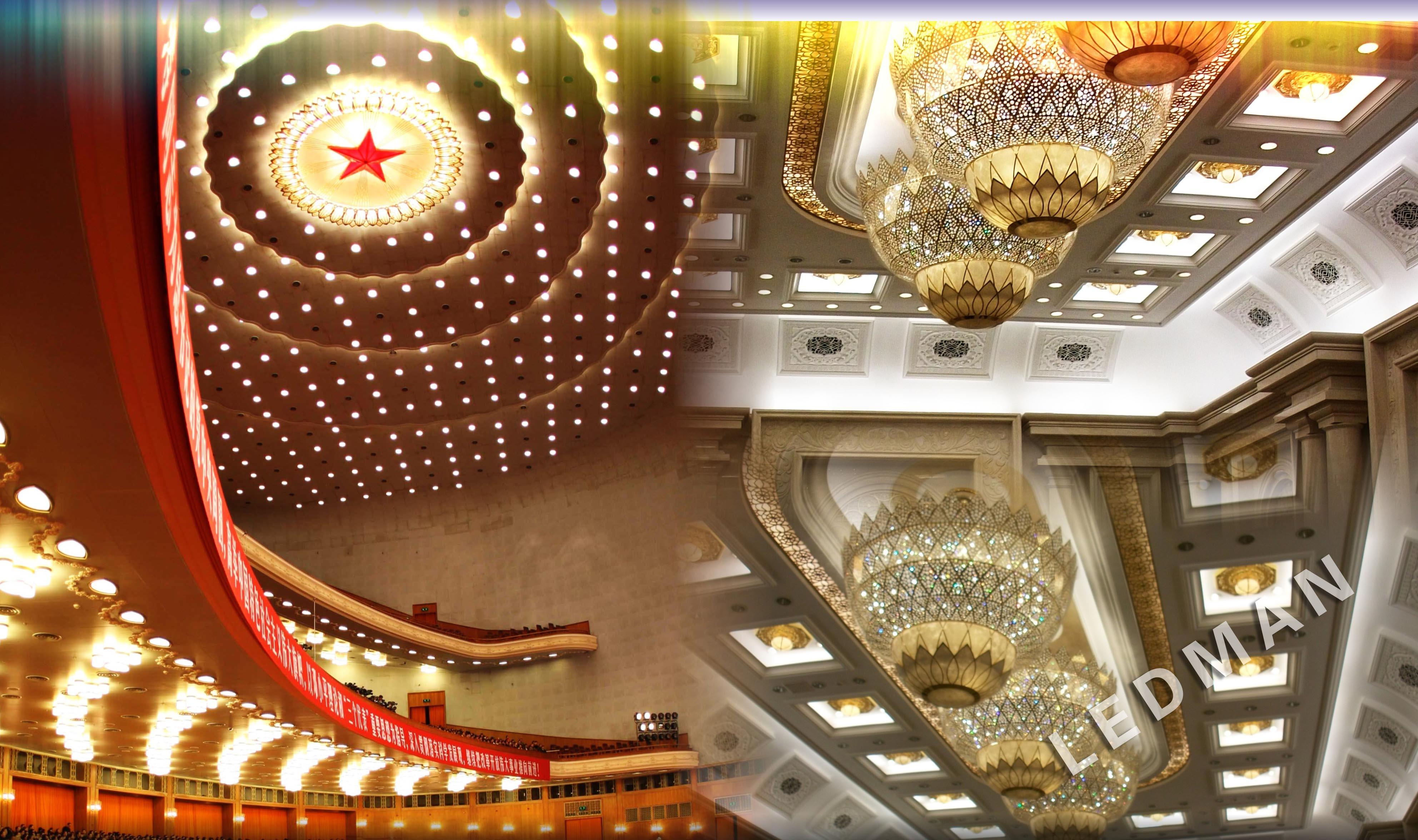 人民大会堂LED照明改造工程
