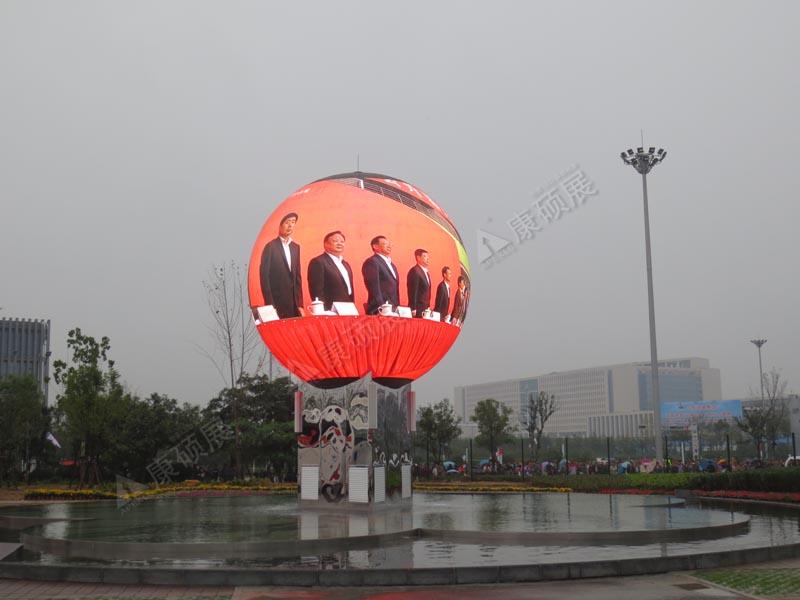 山东济宁6米户外LED球形屏